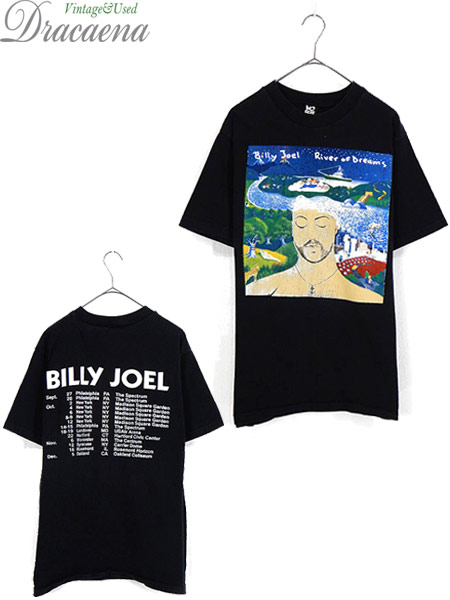 Old Racer Billy Eight T-Shirt pour Homme