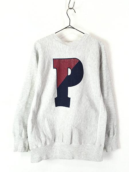 [3] 古着 90s Champion Reverse Weave 「PENN」 「P」 両面 リバース スウェット XL 古着