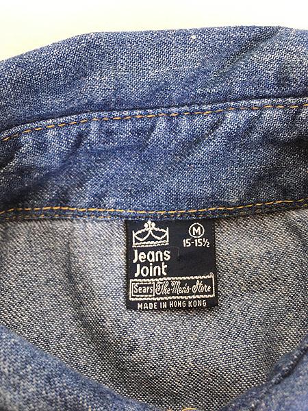[7] 古着 80s Sears ソリッド オールド デニム ウエスタン シャツ M 古着