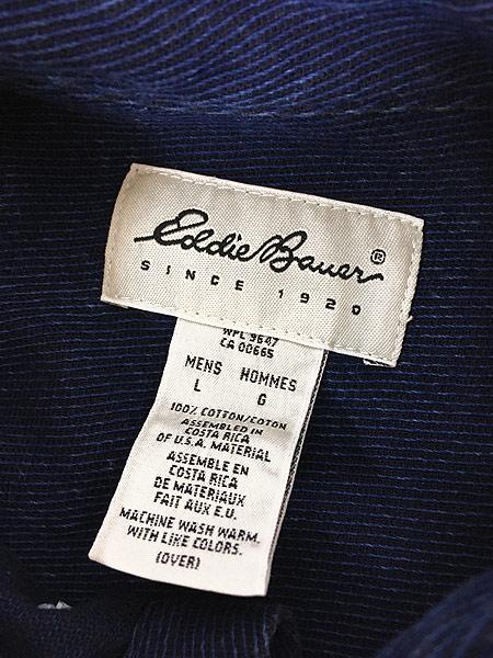 [5] 古着 90s Eddie Bauer 藍染 インディゴ コットンツイル シャツ L 古着