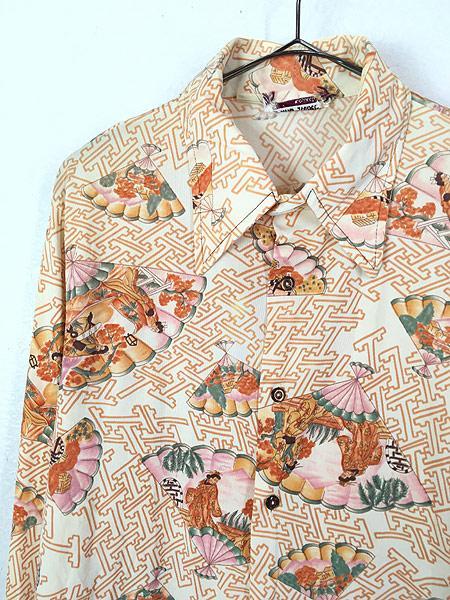 [2] 古着 70s 扇子 姫 梅 和柄 オールド ポリエステル シャツ 柄シャツ L位 古着