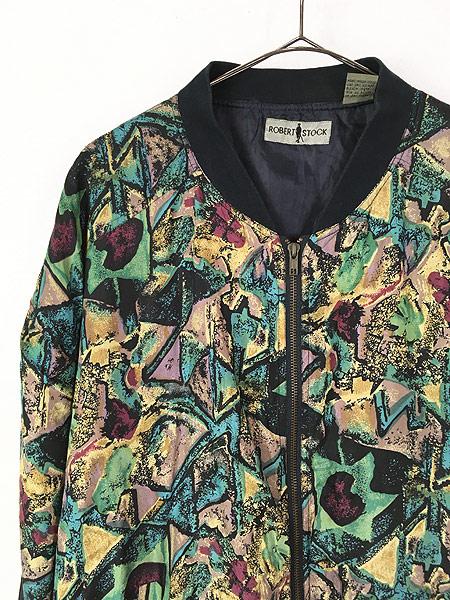[2] 古着 90s ROBERT STOCK 幾何学 アート 100%シルク ジャケット ブルゾン L 古着
