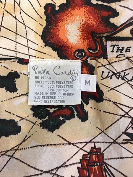 [7] 古着 80s Pierre Cardin 地図 マップ 総柄 ナイロン ジャケット M 古着