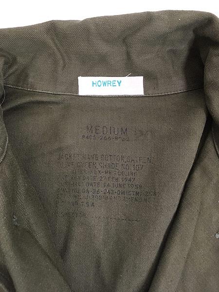 [6] 古着 60s 米軍 US ARMY 「1st 前期」 100% コットン サテン ミリタリー ファティーグ シャツ M 美品!! 古着