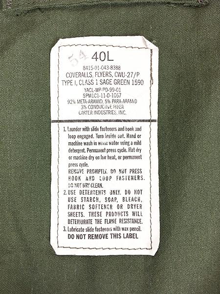[8] 古着 10s 米軍 CWU-27/P ミリタリー 難燃 アラミド サマー フライト スーツ つなぎ 40L 古着
