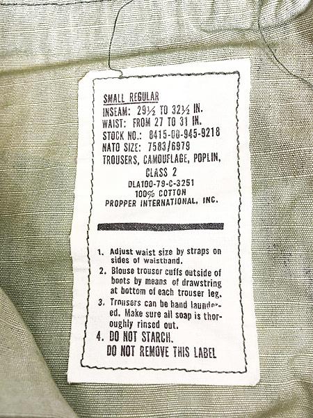 [8] 古着 70s 米軍 リーフ カモ 迷彩 POPLIN ミリタリー トロピカル ジャングル カーゴ パンツ S-R 古着