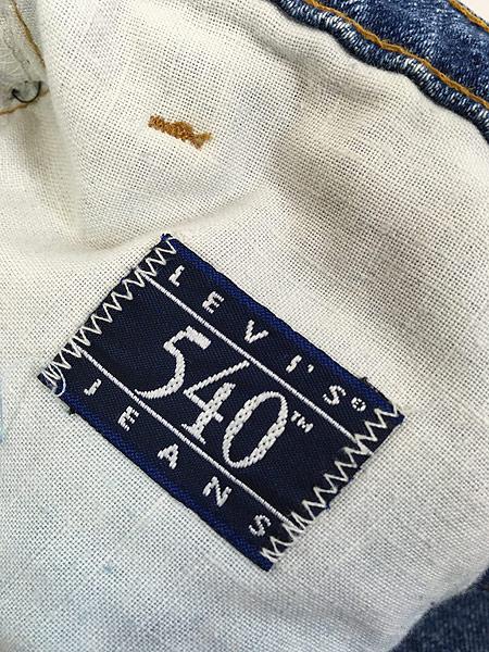 [8] 古着 90s USA製 Levi's 540 スエードパッチ デニム パンツ ジーンズ テーパード W34 L30 古着