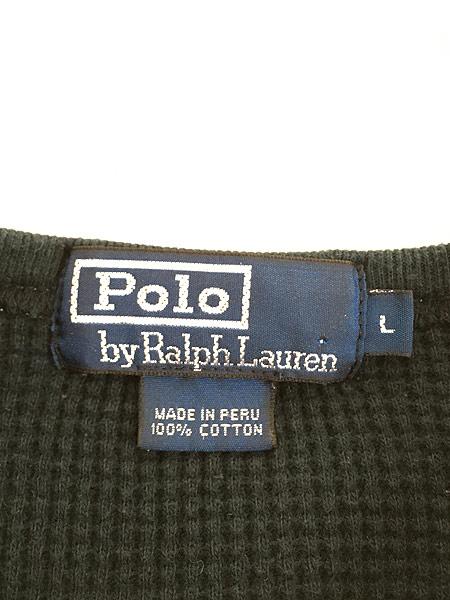 [5] 古着 POLO Ralph Lauren シンプル 半袖 ワッフル サーマル カットソー 黒 L 古着