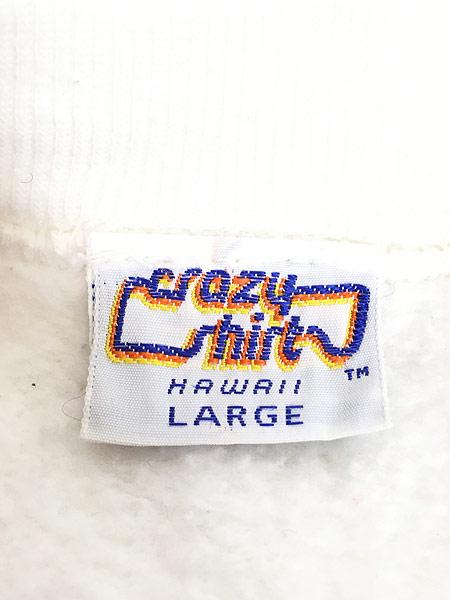 [7] 古着 90s USA製 Crazy Shirts Hawaii 「WORK OUT」 クリバンキャット エクササイズ スウェット L 古着