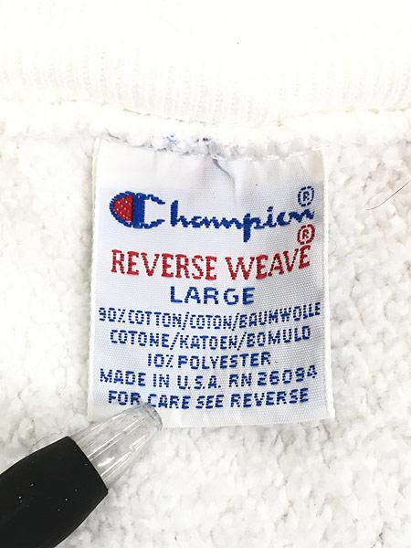 [7] 古着 90s USA製 Champion Reverse Weave リバース スナップ カーディガン 白 L 古着