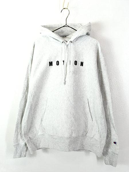 [1] 古着 Champion Reverse Weave 「MOTION」 両面 リバース スウェット パーカー L 古着