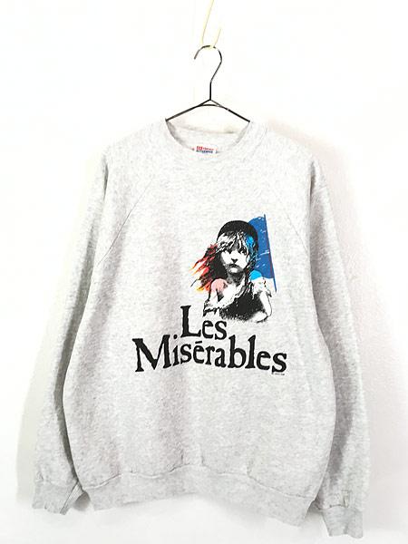 [1] 古着 90s USA製 Les Miserables レ ミゼラブル コゼット ムービー ミュージカル スウェット XL 古着