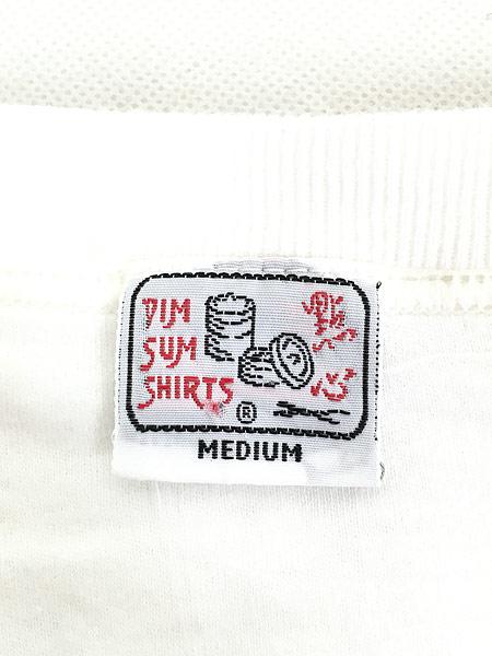 [7] 古着 80s 龍 ドラゴン BIG デザイン オールド アート Tシャツ M 古着