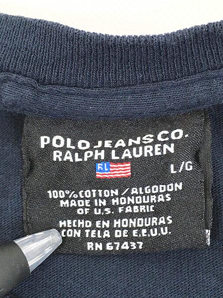Lauren Patch Wizard Jeans