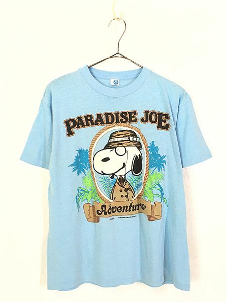 [1] 古着 80s USA製 ARTEX SNOOPY スヌーピー 「PARADISE JOE」 冒険家 キャラクター Tシャツ M 古着