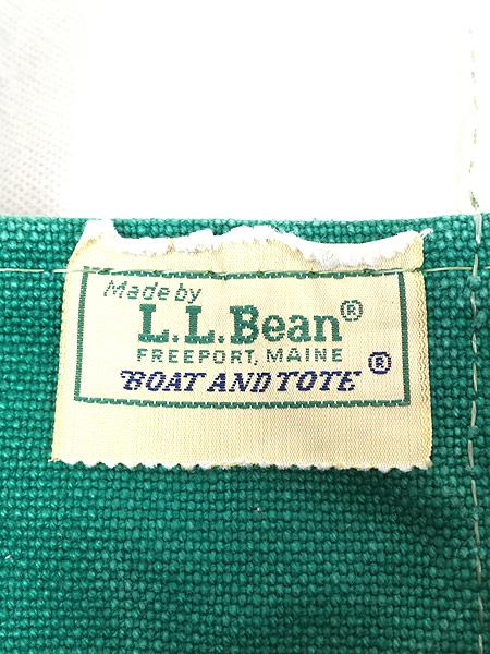 [7] 雑貨 古着 70-80s USA製 LL Bean 「Boat and Tote」 グリーン キャンバス トート バッグ 中型 古着