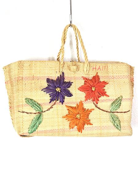 [1] 雑貨 古着 エスニック 花 フラワー 編み込み かご トート ハンド バッグ 中型 古着