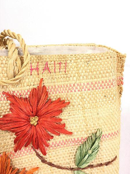 [6] 雑貨 古着 エスニック 花 フラワー 編み込み かご トート ハンド バッグ 中型 古着