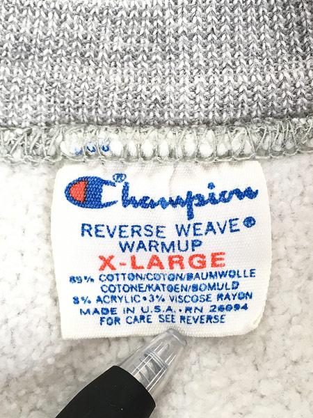 [7] 古着 80s USA製 Champion Reverse-Weave 「USMA」 染み込み 前V ミリタリー リバース スウェット XL 美品!! 古着