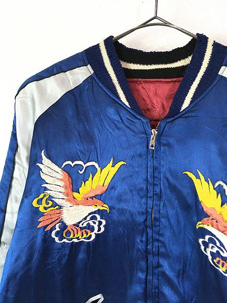 [3] 古着 50s 「Japan」 38'LINE 富士山 イーグル サテン スーベニア ジャケット スカジャン L位 美品!! 古着