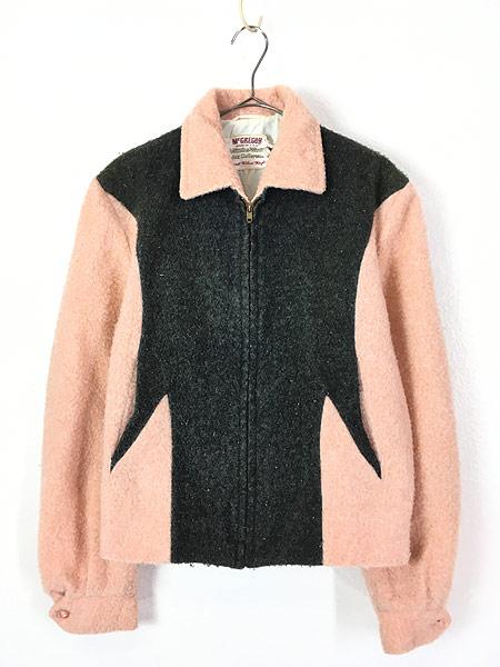 [1] 古着 50s USA製 McGREGOR 「Nylon Outerwear」 貴重 黒ピン!! フリース ドリズラー ジャケット 40位 古着
