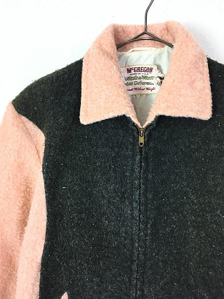 [2] 古着 50s USA製 McGREGOR 「Nylon Outerwear」 貴重 黒ピン!! フリース ドリズラー ジャケット 40位 古着