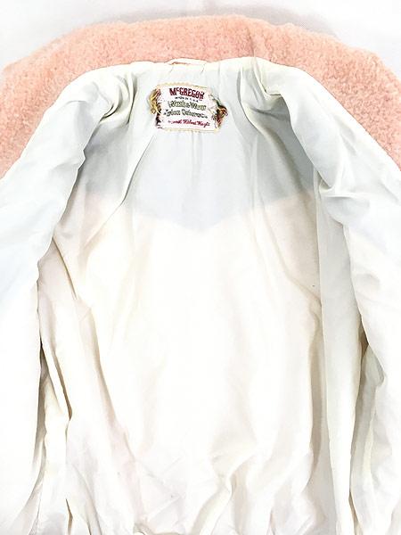 [5] 古着 50s USA製 McGREGOR 「Nylon Outerwear」 貴重 黒ピン!! フリース ドリズラー ジャケット 40位 古着