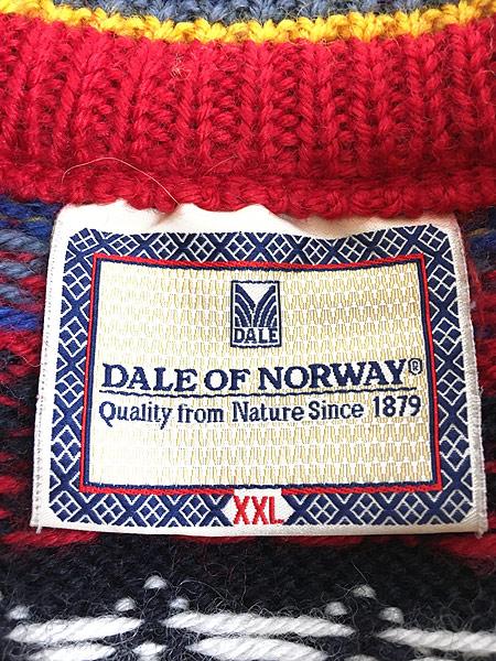 [5] 古着 ノルウェー製 Dale of Norway 「DALE CLASSICS」 ノルディック ウール ニット ジャケット XXL 古着