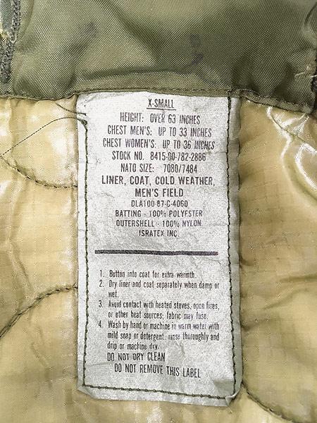 [9] 古着 80s 米軍 US ARMY ウッドランド カモ 迷彩 M-65 ミリタリー フィールド ジャケット S-XS!! 古着