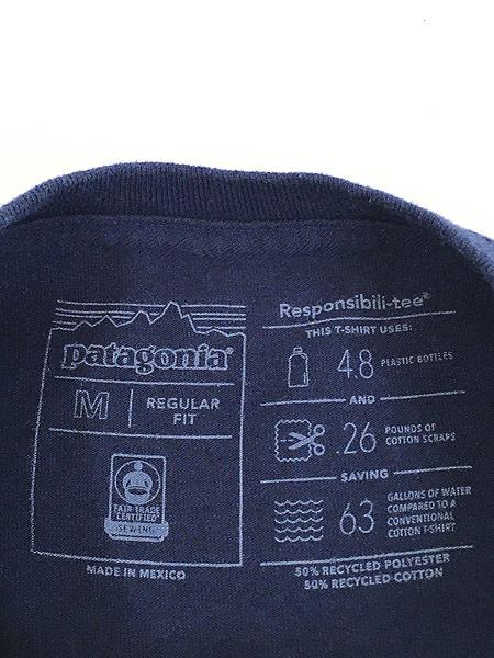 [5] 古着 18s Patagonia アーム ロゴ プリント ロングスリーブ Tシャツ ロンT M 古着