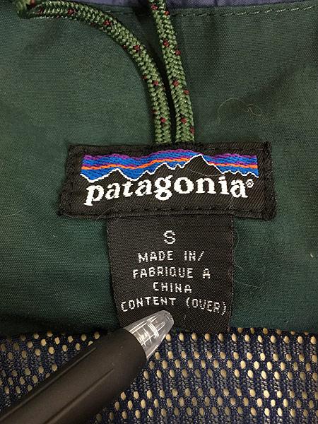 [6] 古着 96s Patagonia 「STORM JACKET」 ハード シェル ストーム ジャケット 人気 ハンター!! S 古着