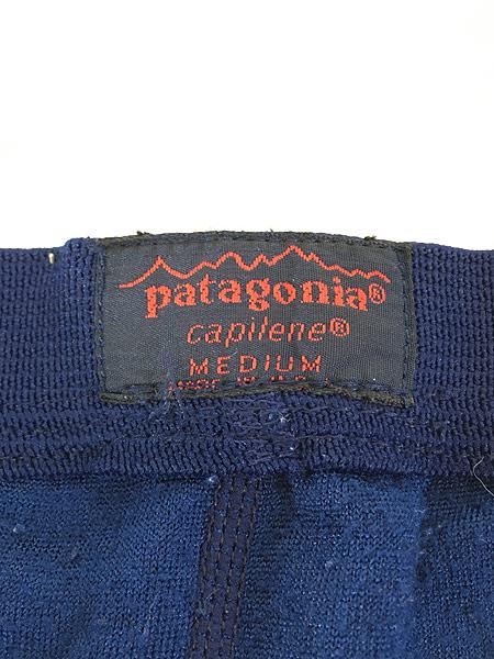 [6] 古着 90s USA製 Patagonia パタゴニア CAPILENE フリース 防寒 イージー インナー パンツ M 古着