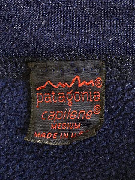 [5] 古着 90s USA製 Patagonia CAPILENE フリース ヘンリーネック 防寒 インナー アンダー シャツ M 古着