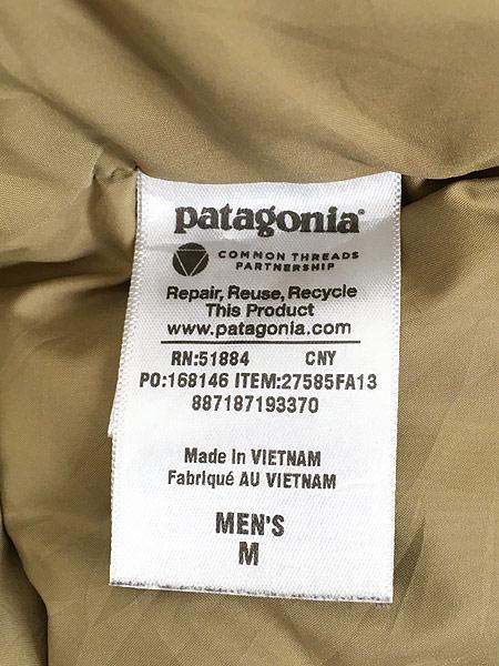 [6] 古着 13s Patagonia パタゴニア 「Bivy Down Vest」 バイカラー  ビビー グース ダウン ベスト CNY M 古着