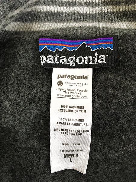 [5] 古着 11s Patagonia パタゴニア ハイネック ハーフジップ 上質 100% カシミア ウール ニット セーター L 古着
