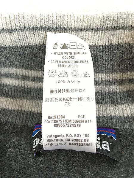 [6] 古着 11s Patagonia パタゴニア ハイネック ハーフジップ 上質 100% カシミア ウール ニット セーター L 古着