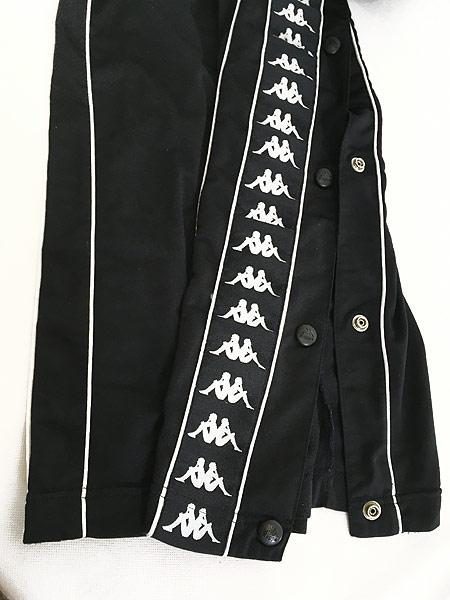 [5] 古着 90s Kappa サイド テープ ボタン ジャージ パンツ トラック パンツ M 古着