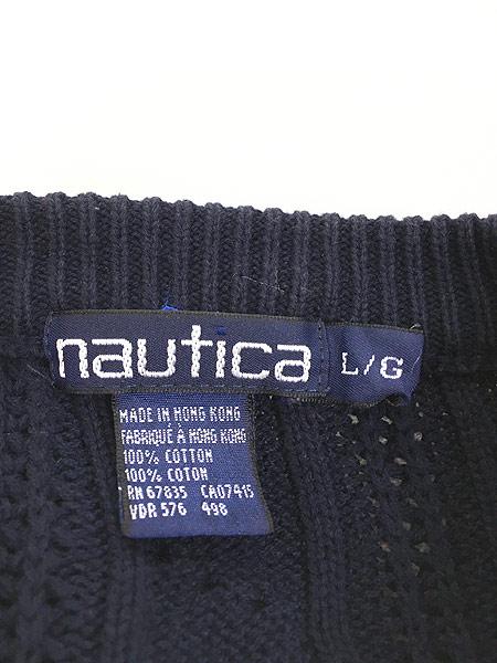 [5] 古着 90s Nautica ワンポイント 刺しゅう マルチ ボーダー コットン ケーブル ニット セーター L 古着