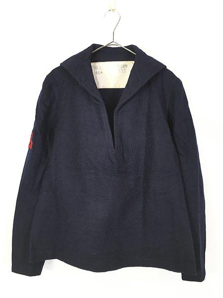 [1] 古着 60s フランス軍 ミリタリー メルトン ウール セーラー シャツ ジャケット M位 美品!! 古着