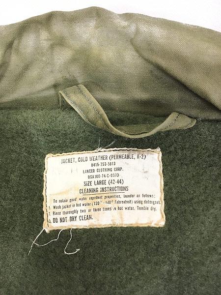[7] 古着 70s 米軍 USN ミリタリー 裏ボア A-2 デッキ ジャケット L 古着