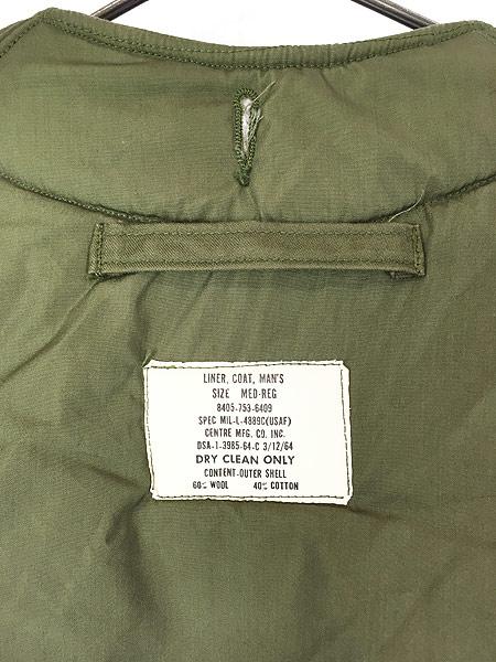 [5] 古着 60s 米軍 USAF 「4889C」 ミリタリー ウール ボア フィールド ライナー ジャケット M-R 美品!! 古着