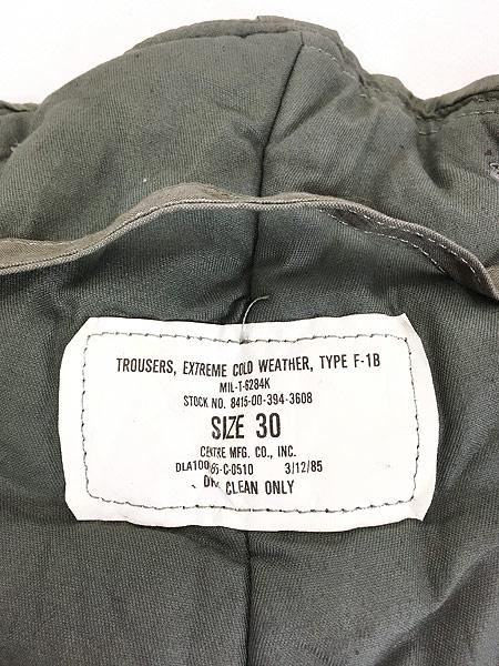 [9] 古着 80s 米軍 USAF F-1B 防寒 ヘビーゾーン フライング オーバー パンツ 30 美品!! 古着