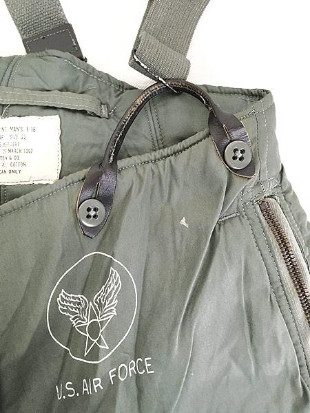 [7] 古着 60s 米軍 USAF F-1B 防寒 ヘビーゾーン フライング オーバー パンツ 32 古着