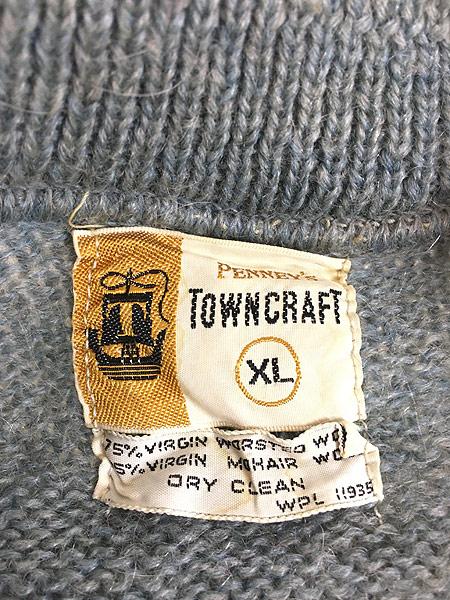 [5] 古着 60s Penney's Towncraft ソリッド シャギー モヘア ウール ニット セーター XL 古着