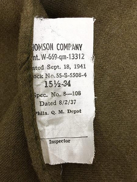 [5] 古着 40s 米軍 「M-1937」 ミリタリー フランネル ウール マスタード シャツ 15 1/2 美品!! 古着