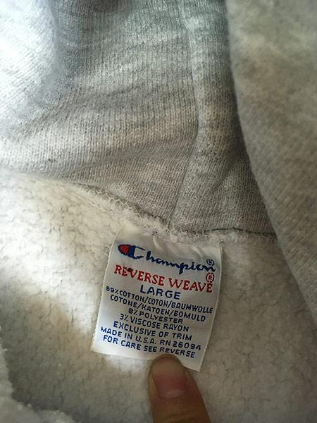 [5] 古着 90s USA製 Champion Reverse Weave 「USAFA」 両面 リフレクター リバース スウェット パーカー L 美品!! 古着
