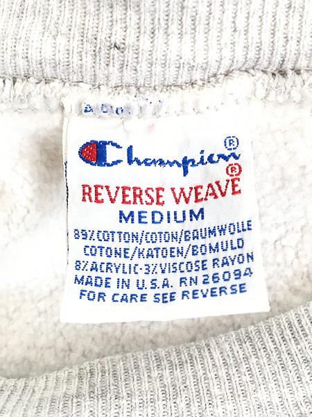 [7] 古着 90s USA製 Champion Reverse Weave 「VILLANOVA」 チェック リバース スウェット M 古着