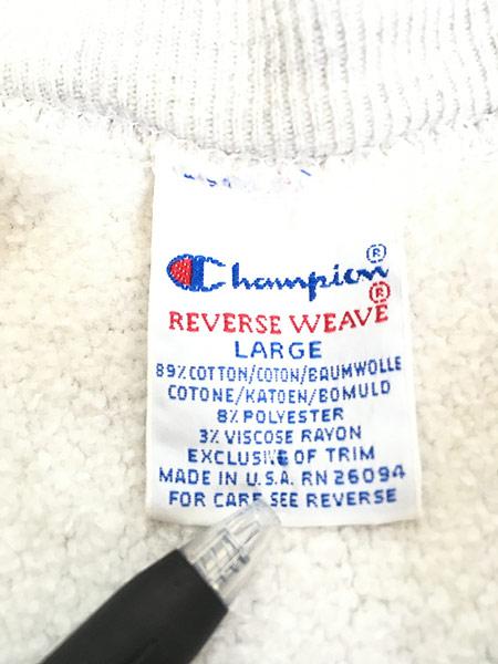 [5] 古着 90s USA製 Champion Reverse Weave 「Fortis」 リバース スウェット L 古着