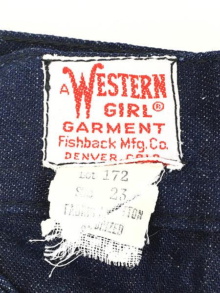 [8] キッズ 古着 60s WESTERN GIRL 濃紺 デニム ウエスタン パンツ 美品!! 7歳以上 子供服 古着