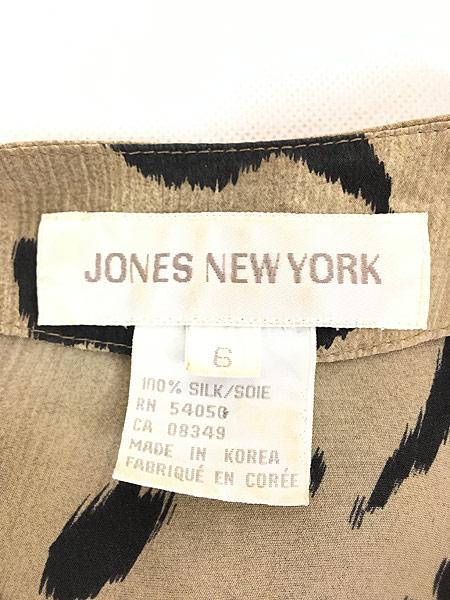 [5] レディース 古着 JONES NEW YORK ヒョウ レオパード 総柄 ノーカラー シルク シャツ L位 古着